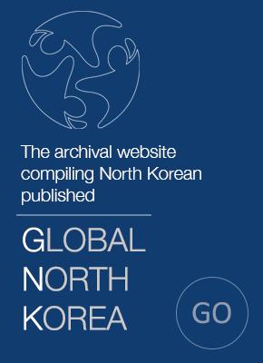 Go to Global North Korea